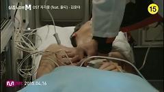 Lucid Dream - Kim Yoon Ah