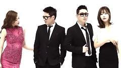 스리살짝 (Dance Mix) - HOONIYONGI