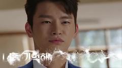 You, Who - Lim Kim