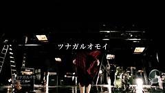 Tsunagaru Omoi - Eir Aoi