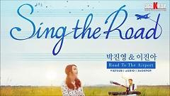 Road To The Aiport (Vietsub) - JYP , Lee Jin Ah