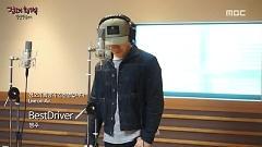 Bestdriver (150911 MBC Radio) - HangZoo