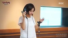 Never Say Goodbye (150828 MBC Radio) - Eun Ga Eun