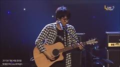 Summer Days (150724 MBC Radio) - Peppertones