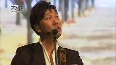 In The Shade Of The Street (2015 Dmz Peace Concert2) - Lee Moon-sae