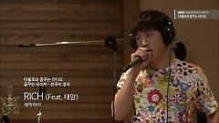 Rich (150706 MBC Radio) - Epik High