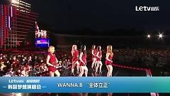 Attention (Hallyu Dream Festival 2015) - WANNA.B