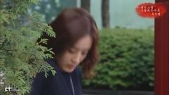 Why I Love You Baby - Chu Ga Yeoul