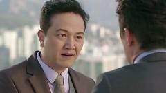 It Would Be All Right - Lim Chang Jung