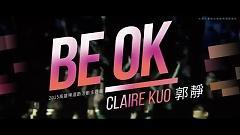 Be OK - Quách Tĩnh