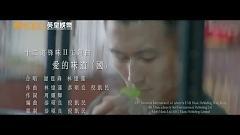 爱的味道 / Vị Yêu - Tạ Đình Phong , Lâm Ức Liên