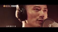 回甘 / Trở Lại Ngọt Ngào - Tạ Đình Phong