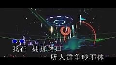 環游 / Ngao Du Bốn Phương - Hoa Thần Vũ