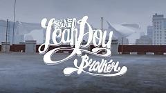 Brother - Đậu Tĩnh Đồng