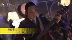 亲密爱人 (Live) / Người Yêu Dấu Thân Mật - Tiêu Kính Đằng