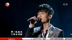 [Live] Dung nhan (CT Danh khúc bất hủ) - Trần Sở Sinh