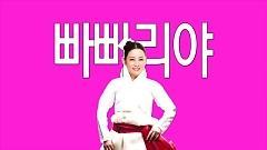 BBaria (빠리야) - Kim Yong Im