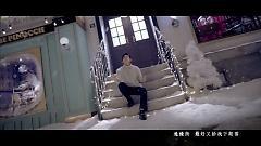 爱情废柴 / Tình Yêu Vô Nghĩa - Châu Kiệt Luân