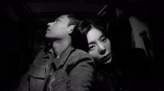 Seoul Noir - Jang Jane