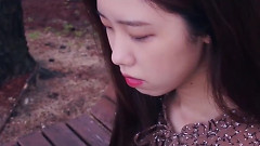 Perfume - Guemin, Jo So Hyun