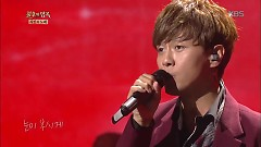 A Blue Day (161119 Immortal Song 2) - Kim Hyun Sung