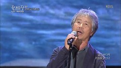 Friend (161111 All That Music) - Choi Baek Ho, La Ventana