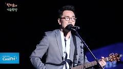 Just Look At Me (161008 Park Ji Yoon Gayo Plaza Radio) - Lee Han Chul