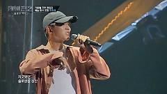 Where U At? (Full Ver) (Hip-Hop Nation 2 Ep 3) - Ju U Jae