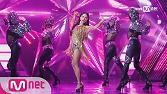 Watch Me Move (170105 Comeback Stage) - Uhm Jung Hwa
