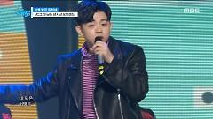 Dangerous (161015 Music Core) - MC Gree