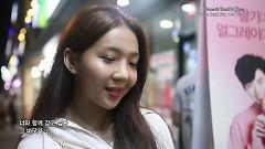 Yeosu, Le Grand Bleu - Grapefruit Blossom, Lee Uijeong