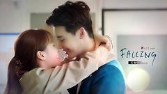 Falling - Jo Hyun Ah