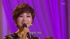 Street Of Love (161107 Gayo Stage) - Moon Hee Ok