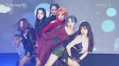 What (Comeback Showcase) - Dreamcatcher