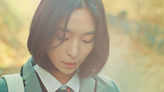 First Love - Jung Key, Yuju