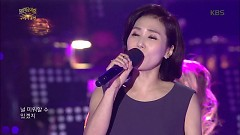 Do Encountering (161016 Open Concert) - Jang Hye Jin