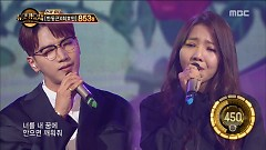 To You Who Don't Love Me (161111 Duet Song Festival) - Jun.K, Lee Uijeong