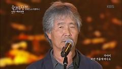 I Lost My Mind (161111 All That Music) - Choi Baek Ho, La Ventana