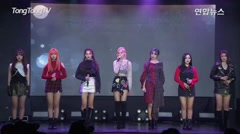 Wonderland (Comeback Showcase) - Dreamcatcher