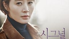The Road - Kim Yuna