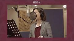 Girl Next Door - Jang Yoon Joeng