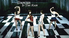 Dancer In The Rain - CSJH The Grace