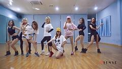 Love You Want You (Dance Practice) - Lip B