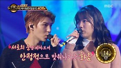What I Want To Say (161118 Duet Song Festival) - Leo ((VIXX)), Jeong Yeong Eun