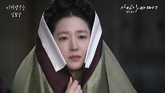 Amnesia - Kim Bum Soo