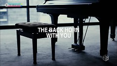 With You - The Back Horn