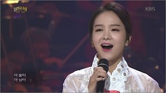 Love, Season (161120 Open Concert) - So Hee Song