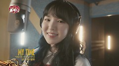 My Time - Wendy