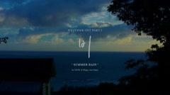 Summer Rain (Inspired by Rain) - OLNL, Hippy Was Gipsy