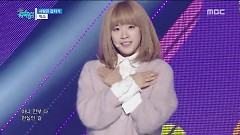 Love Is A Sudden (170114 Comeback Stage) - MIXX
